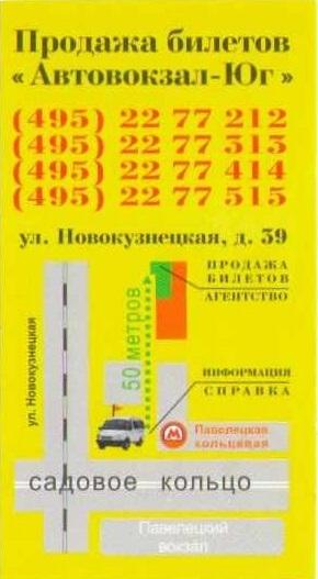 Заказать тахограф в москве