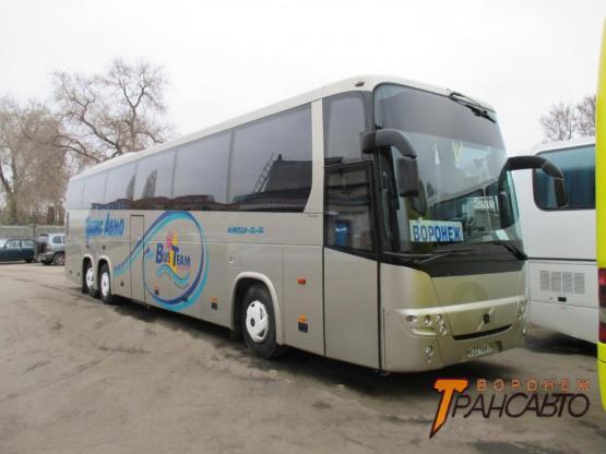 Москва-луганск расписание автобусов заказ билетов