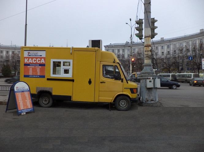 касса Москва Воронеж